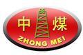 山东国煤新矿技术有限责任公司