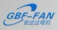 深圳俊业达电机有限公司