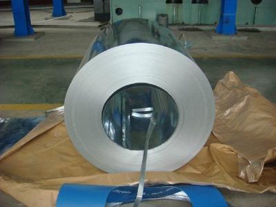 鍍鋅波浪瓦(瓦楞板)鍍鋅薄板 冠縣鍍鋅廠 鍍鋅卷 鍍鋅鋼板 冷軋板