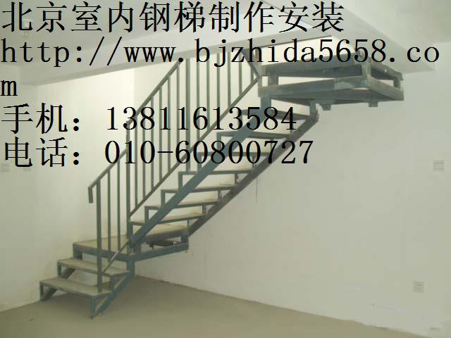 楼梯制作 北京室内钢结构楼梯焊接价格60800727