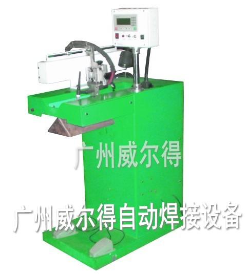 水槽焊接机,山东水槽焊接机,滨州水槽自动焊机