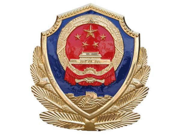 警徽制作厂家,警徽图片,铝合金烤进口汽车漆警徽,定制
