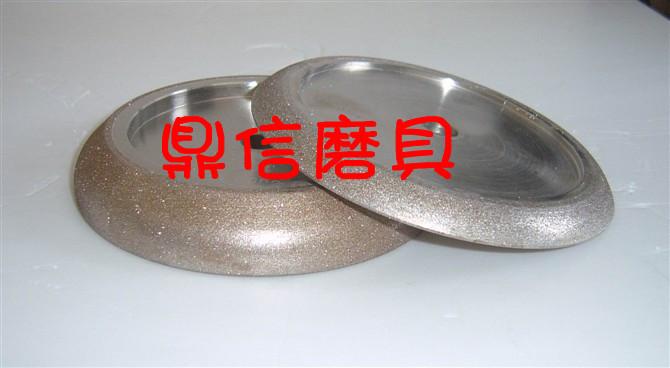 鄭州金剛石電鍍砂輪¥金剛石電鍍砂輪廠家¥金剛石電鍍砂輪工藝