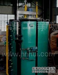 井式氮化爐