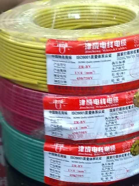 西安津成电线电缆总代理 ****商标 ZR-BV4