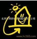 华阳舒适系统集成有限公司