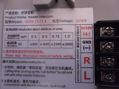 日立电梯五方通话电梯五方通话价格三菱电梯五方通话厂家特价批发