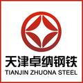 天津卓纳钢铁销售有限公司