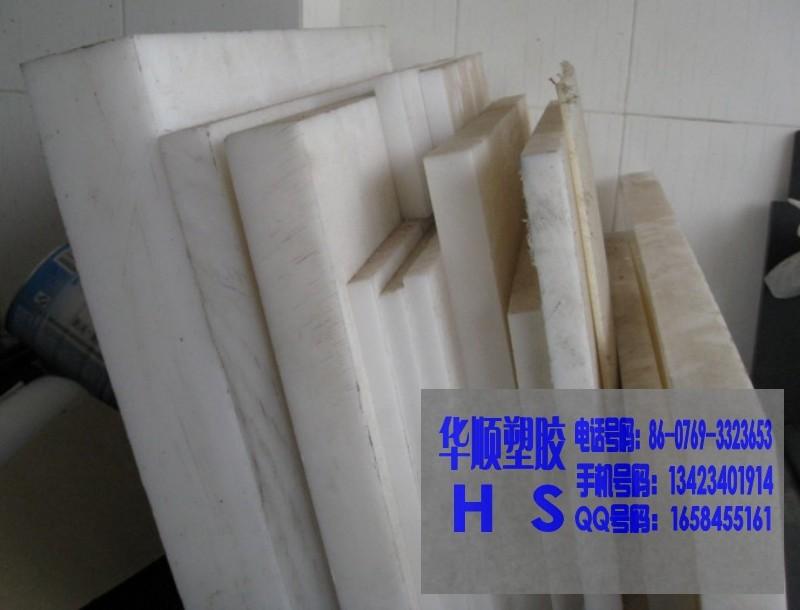 白色pom棒价格_进口白色pom棒板/进口白色pom棒板/进口白色pom棒板/进口  价格: 10