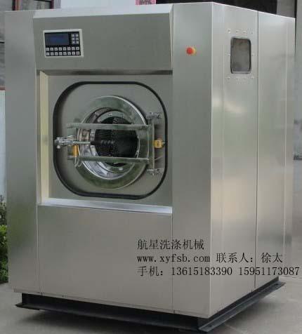 河北承德航星牛奶廠洗工作服用工業洗衣機生產廠家