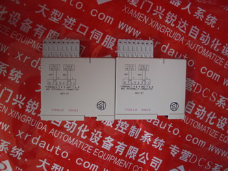 MODEL TREBOR 85 SURGE SUPPRESSOR 8500695