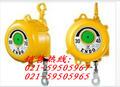 弹簧平衡器上海奋勉商贸有限公司