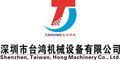 上海臺鴻氣動液壓機械設備有限公司