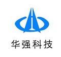 石家庄华强新能源科技有限公司