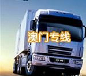 北京/深圳布吉货运公司