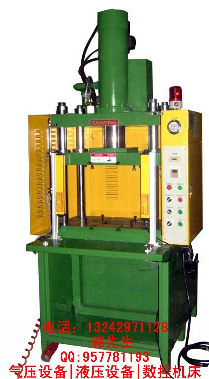 铝锌制品冲边机,油压快速冲边机,四柱精密油压冲边机,高安全性冲边机