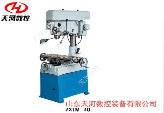鷹潭ZXTM-40鉆銑床|鷹潭鉆銑床|鷹潭ZXTM-40鉆銑床廠家
