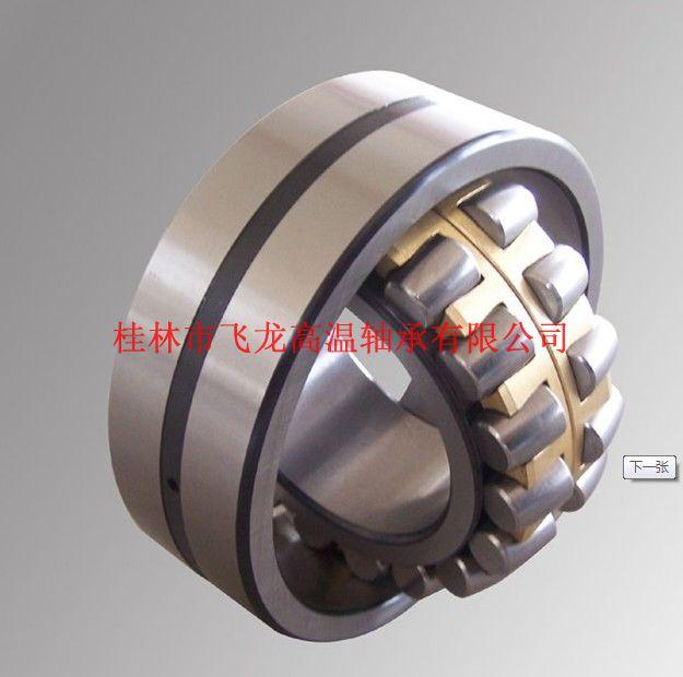 高温轴承,耐高温500度调心滚子高温轴承TS20000
