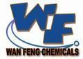 香港萬鋒電鍍油漆制造商