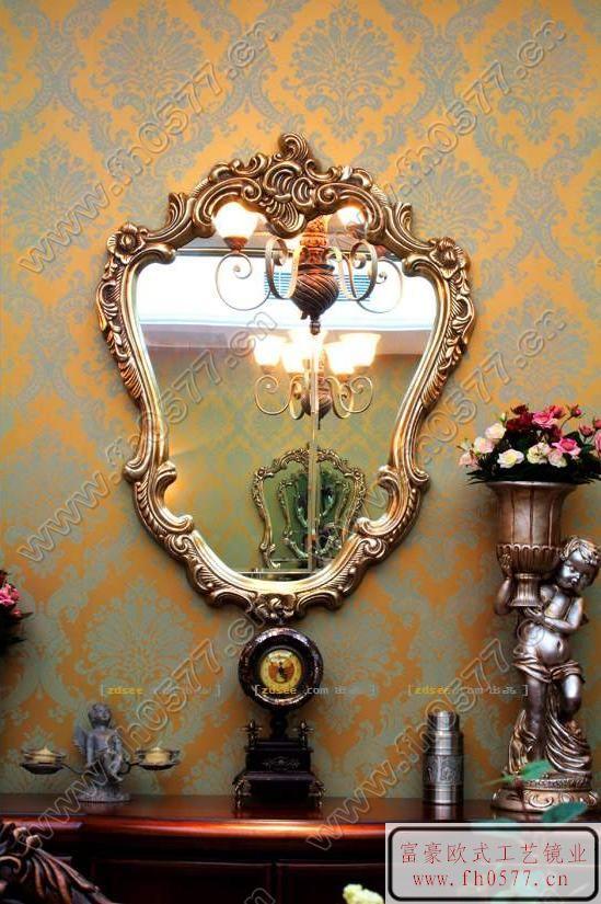 供应高档欧式镜子,卫浴镜子,浴室镜子,镜框,梳妆台镜子,玄关台镜子         富豪欧式工艺镜业有限公司成立于2005年坐落于华东最大全国第二大的蠡(Li)口国际家具城附近,是一家专业生产聚氨酯整体镜框的企业,目前已有产品款式一百多款,可根据客户提供图样订做生产,所有的产品自行开发、专业的生产设备、先进的生产工艺使产品质量、工艺和价格上与同行厂商有着更大的优势,产品销往全国各地,深受客户的青睐。