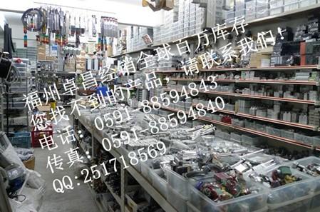 ENDEVCO全系列销售 2229C 2229C