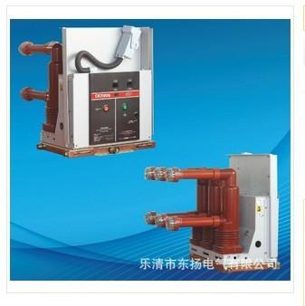 高压真空断路器 高压真空负荷开关 高压环网柜 高压手车系列 户内高压