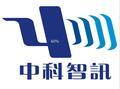 深圳市中科智讯科技亚博电竞登录