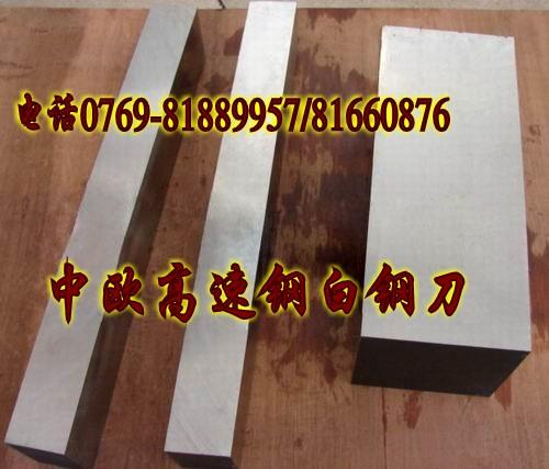 進口鋁合金 國產鋁合金6063 西南可焊接鋁板5052