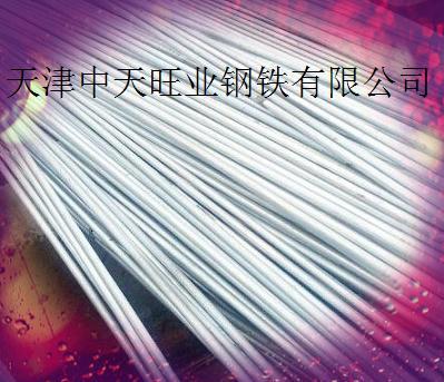 热镀锌圆钢|镀锌带钢管|热镀锌异型管