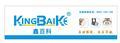 深圳市鑫百科光电科技万博manbetx客户端地址
