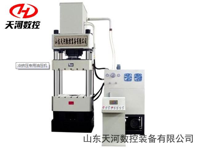 宜昌专用液压机价格定压成型工艺在压制后可以保压延时自动回程