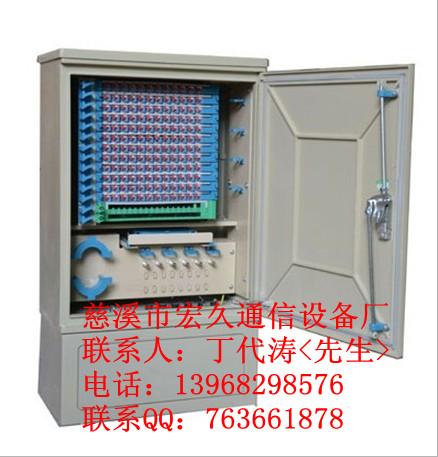 [SMC]144芯光缆交接箱 -型号:144芯室外落地式光缆交接箱