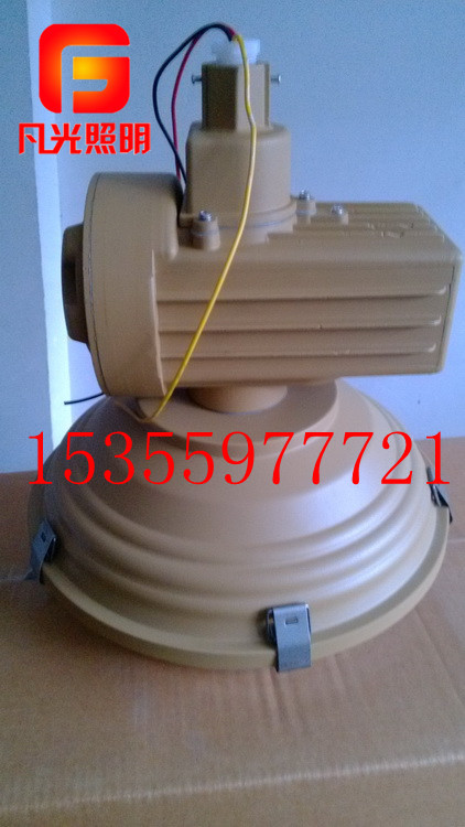 SBF6105-YQL150免维护节能防水防腐防尘灯