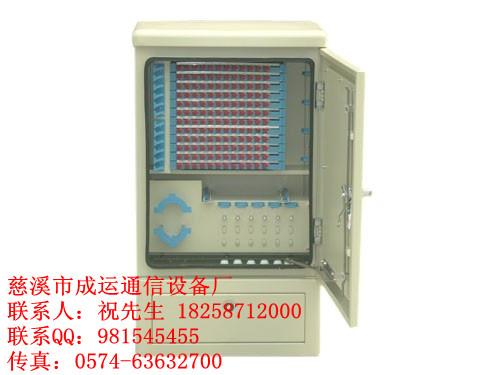 144芯光纜交接箱——SMC144芯光交箱