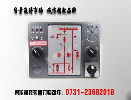 奧博森電氣 最受歡迎的 YT9800 廠家