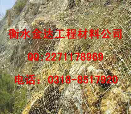 河北SNS柔性防護網銷售,安裝方便,使用便利