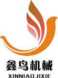 北京油壓千斤頂/油壓千斤頂生產廠
