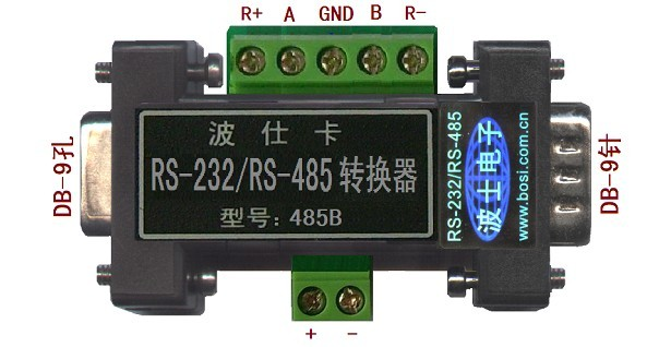 485B RS232转RS485 波仕