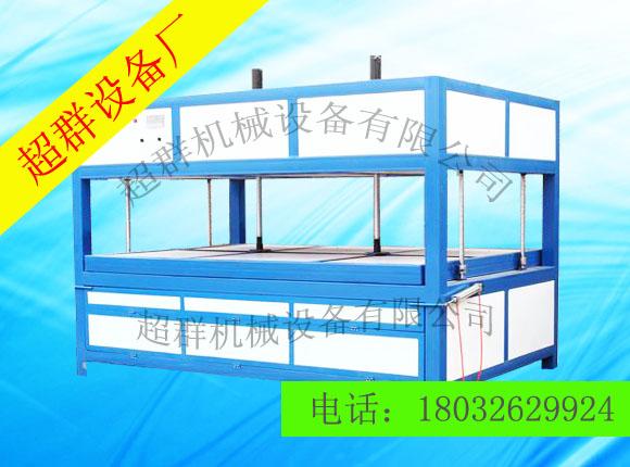 〓最新〓徐州市亚克力吸塑机厂家¥广告吸塑机价格@名厂出名品