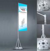 铝合金旗杆、广告注水旗杆、户外展览旗杆、五米注水刀旗
