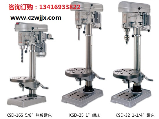 原装进口钻床/立式钻床/台式钻床/KSD-16钻床/工业钻床