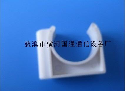C型管管卡 C型管外接 C型管封條 樓道布線塑料件