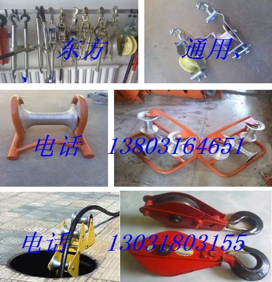 电缆轴支架放线盘 电缆放线器,管道支吊架