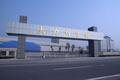 江蘇大力神科技股份有限公司