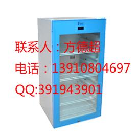 急诊室专用恒温箱