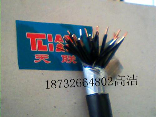 提供40芯KVV22鎧裝控制電纜價格 KVV22電纜價格