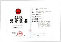 北京廣源貨運