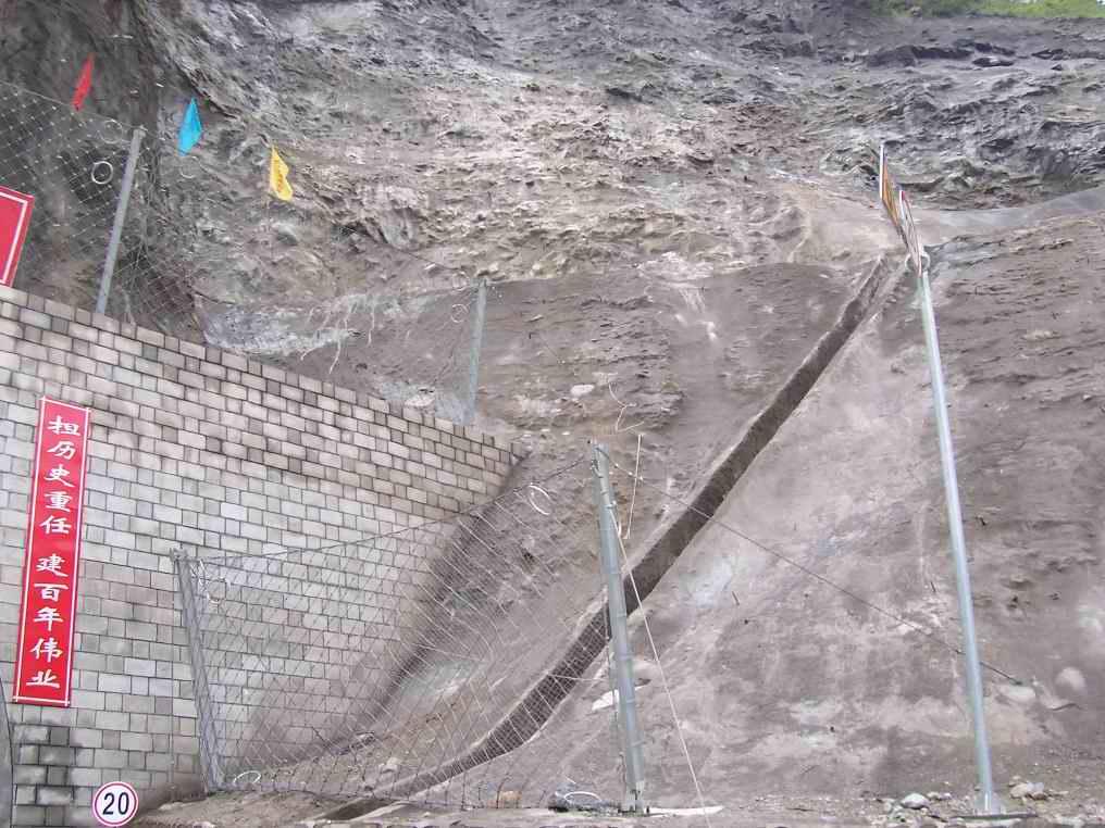 SNS主动钢丝绳防护网_边坡柔性防护网价格_悬崖山头防护网生产厂家