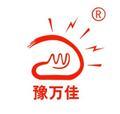 河南萬佳光電科技有限公司