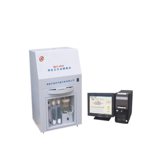 测硫仪 定硫仪价格-测硫仪设备